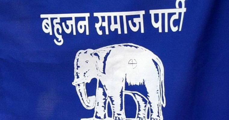 Madhya Pradesh: BSP enters by-poll fray, announces candidates on eight assembly seats in Gwalior-Chambal region