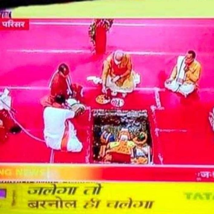 'Jalega toh Burnol hi chalega': Twitter in splits after Aaj Tak juxtaposes ointment ad with Ram Mandir bhoomi pujan