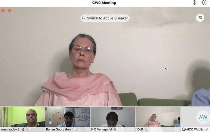 Who is Arun Yadav - MP Congress leader who was blamed by netizens for leaking CWC meet photos