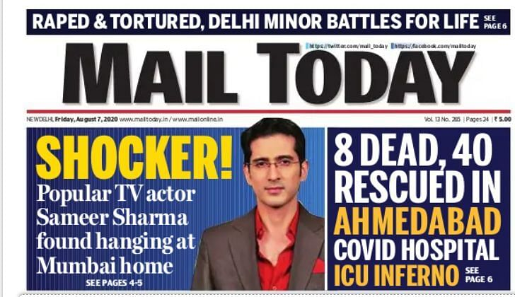 Bloodbath in media continues: India Today to shut down newspaper Mail Today