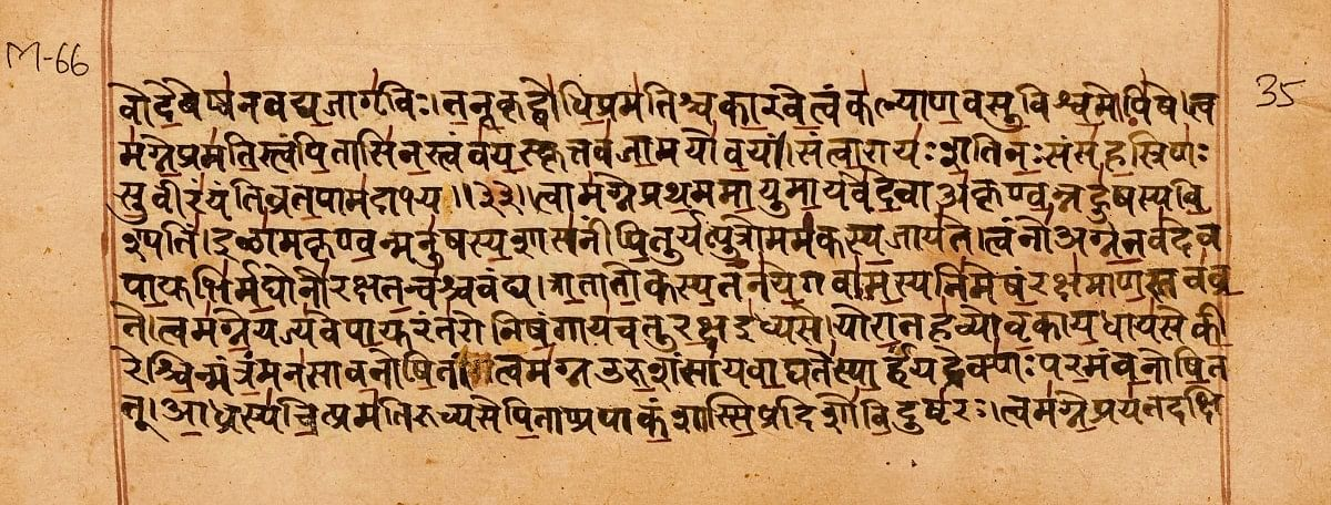 World Sanskrit Day 2020: All India Radio to broadcast its first-ever special program in Sanskrit