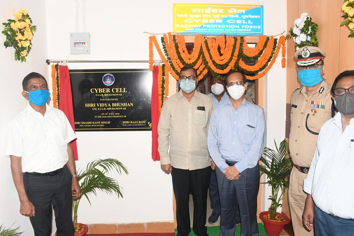 GM ECR inaugurates Cyber Cell at ECoR Headquarter, Bhubaneswar
