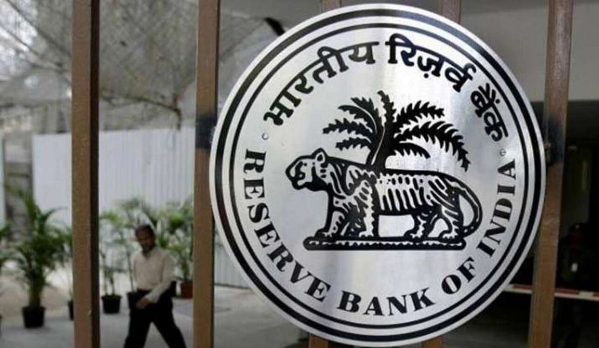 "Current 2-6% inflation target ""appropriate"" level for India: RBI Report"