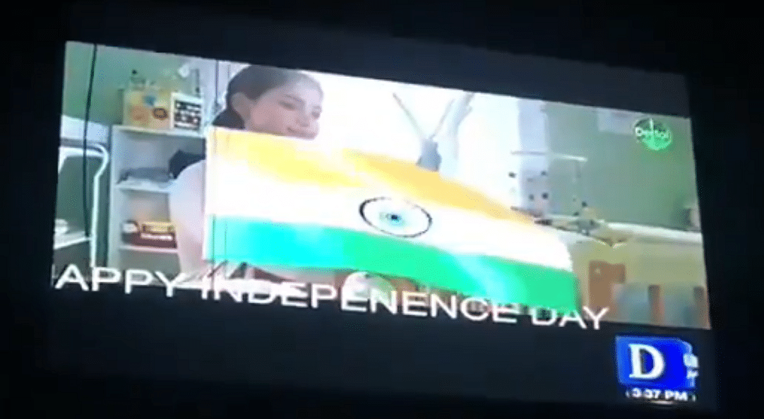 Hacked? Indian flag makes appearance on Pak's Dawn News; probe ordered
