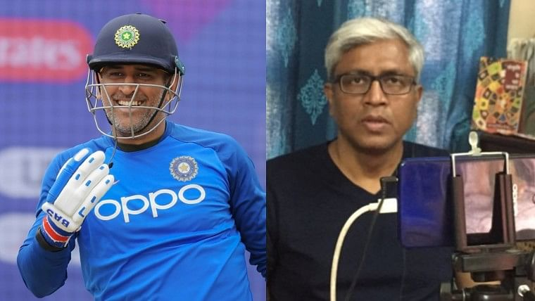'Saurabh and masur kaun hai': Ashutosh trolled for hilarious MS Dhoni retirement tweet