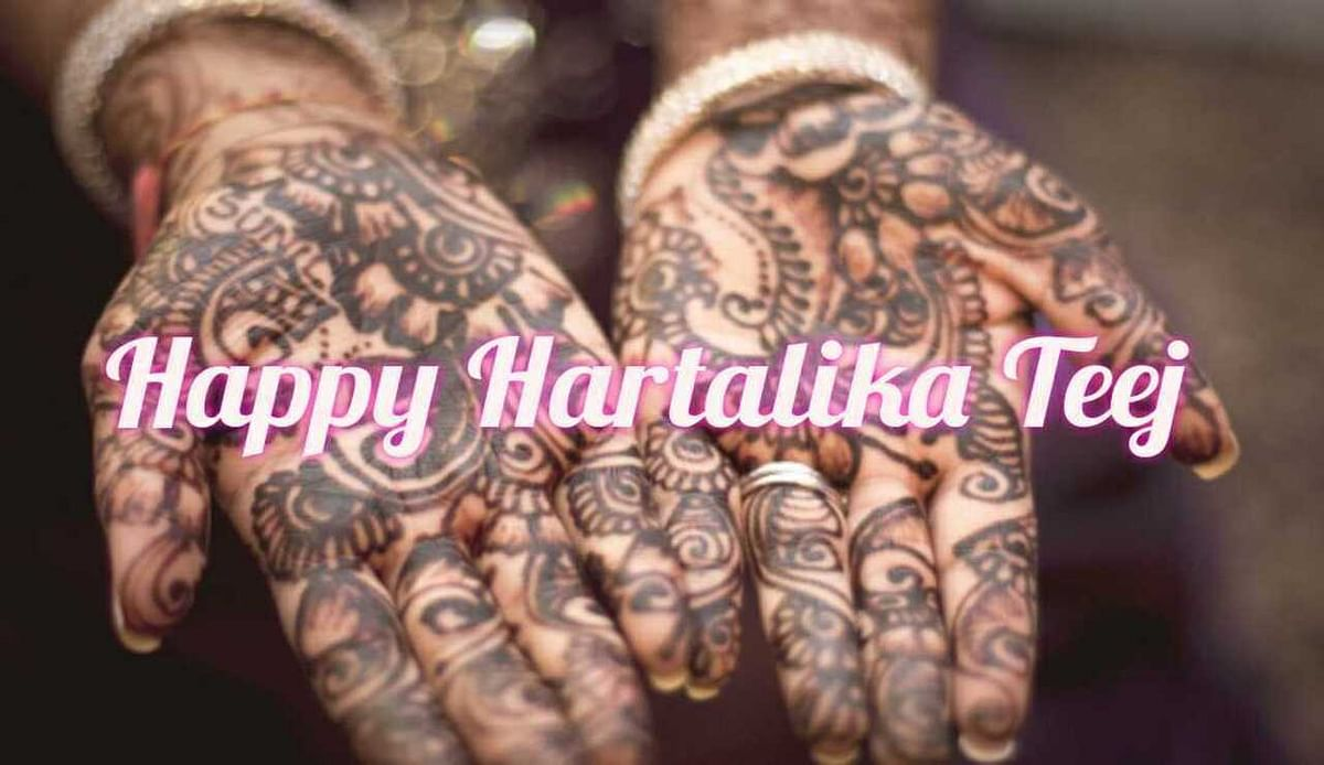 Hartalika Teej 2020: Wishes, Images, messages, status, and photos for Instagram, Whatsapp and Facebook