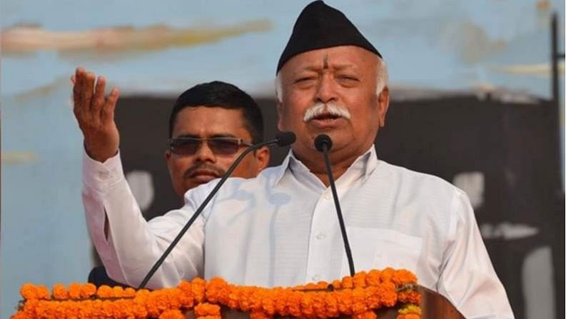 Madhya Pradesh: RSS chief Mohan Bhagwat on a two-day visit to Bhopal