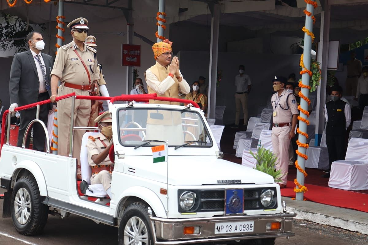 Madhya Pradesh Chief Minister Shivraj Singh Chouhan inspects the guard of honour on the occasion of 74th Independence Day in Bhopal on Saturday