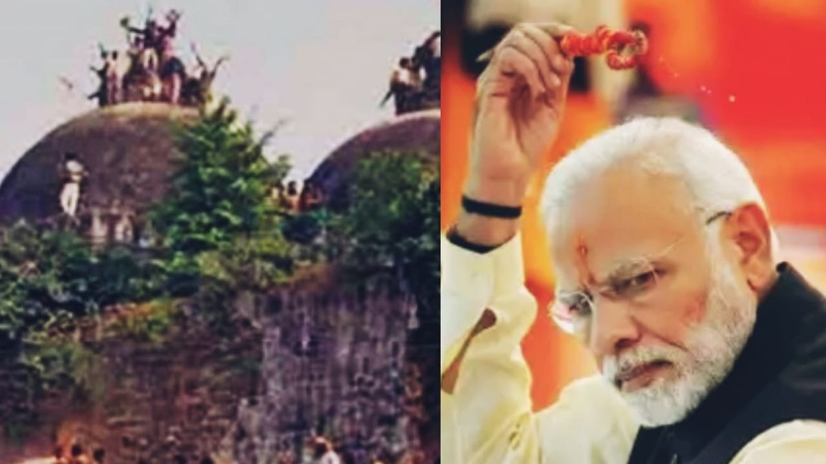 Ayodhya Bhoomi Pujan: What PM Narendra Modi was doing during 1992 Babri Masjid demolition