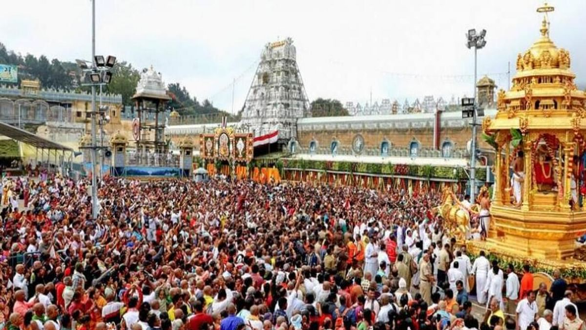 No truth in allegations that 'darshanam' allowed for income: Tirupati Temple official