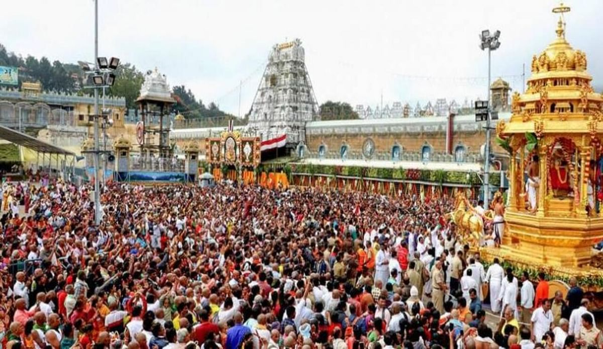 743 Tirumala Tirupati Devasthanams staffers test positive for COVID-19, three dead: Official