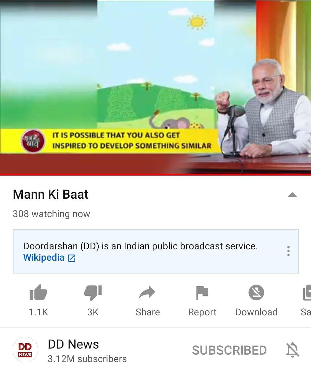 Mad with Mann Ki Baat? YouTube users are 'disliking' PM Modi's videos over NEET, JEE fiasco