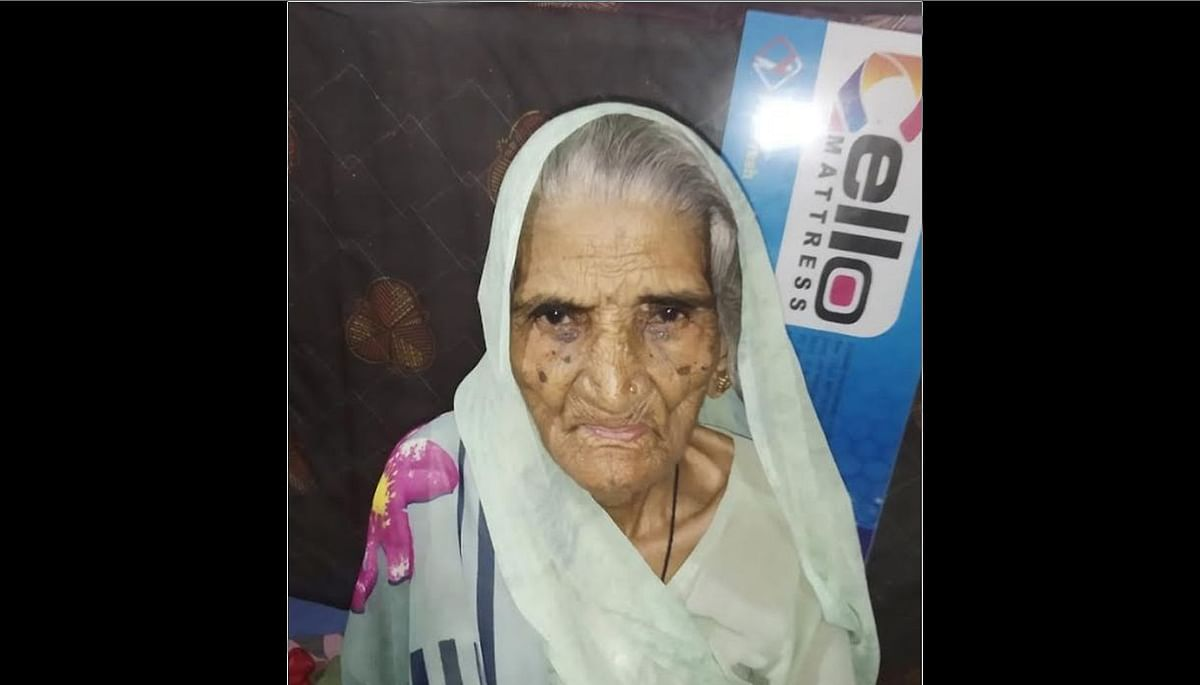 Coronavirus in Indore: 100-year-old Rukmani Chauhan from Khargone beats COVD-19