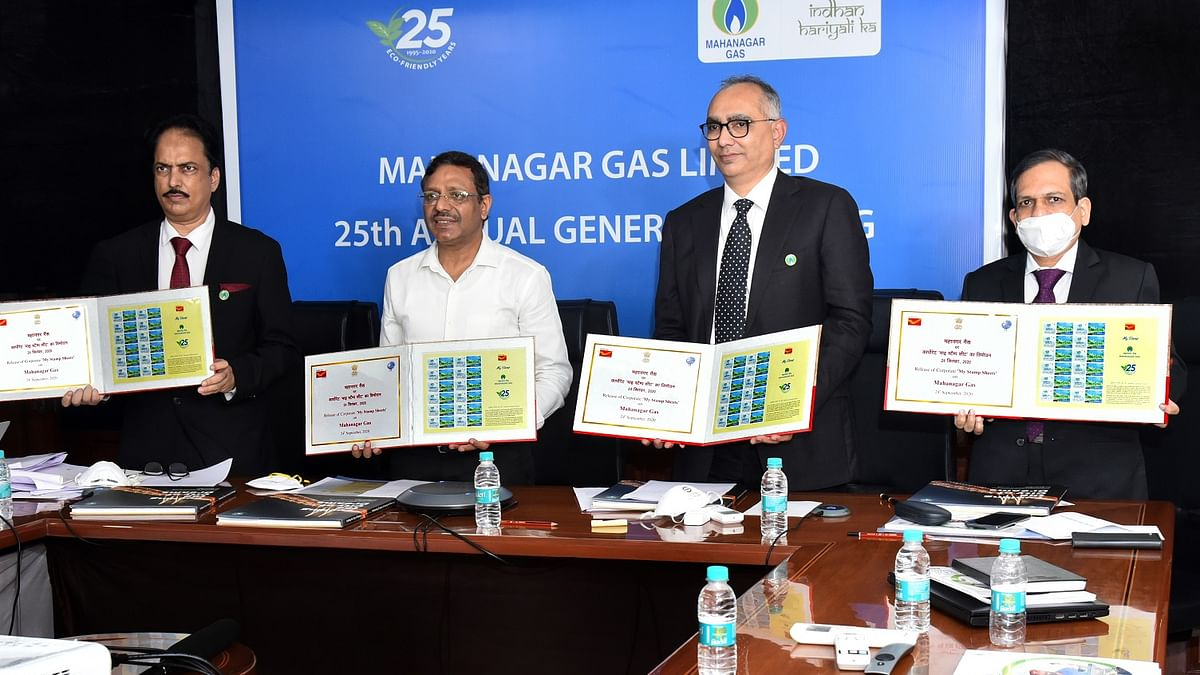Mahanagar Gas Limited completes 25 years, releases special postage stamp and special cover