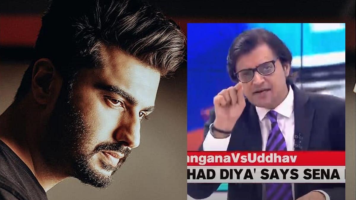 Watch: Arnab Goswami calls Arjun Kapoor 'small-time actor', leaves netizens in splits