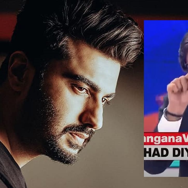 Watch: Arnab Goswami calls Arjun Kapoor 'small-time actor', leaves netizens in splits