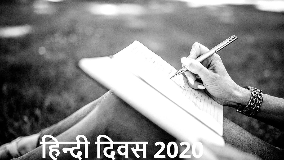 Hindi Diwas 2020: Date, importance, history, and significance of the day