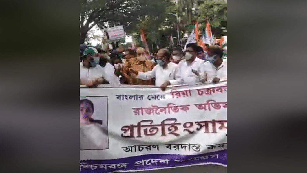 'Daughter of Bengal': WB Congress holds rally in support of Rhea Chakraborty