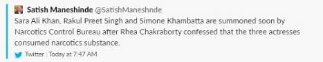 Rhea Drug Bust: NCB confirms that Sara Ali Khan, Rakul Preet Singh and Simone Khambatta's names have cropped up