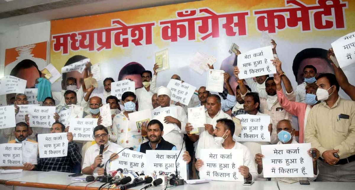 Madhya Pradesh: Over 53 lakh farmers in huge debts, says Congress