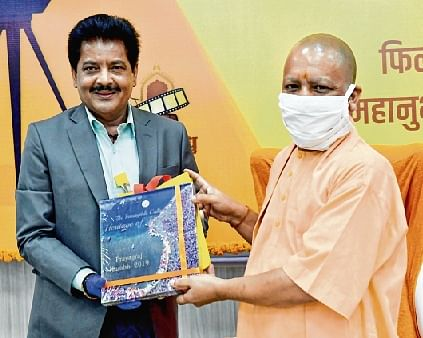 Uttar Pradesh cultural centre of India, says Chief Minister