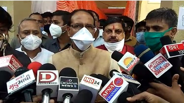 Ujjain: Shivraj Singh Chauhan visits hospital in Madhav Nagar, says 20 ICU bed for COVID-19 are now ready for use