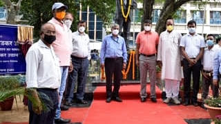 Dr Baba Saheb Ambedkar Park at CCL's Headquarters inaugurated