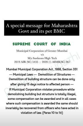 Kangana's 'special message for Maharashtra government and its pet BMC'
