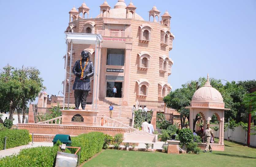 Rajasthan: Deendayal Upadhyay monument faces heat after change of government