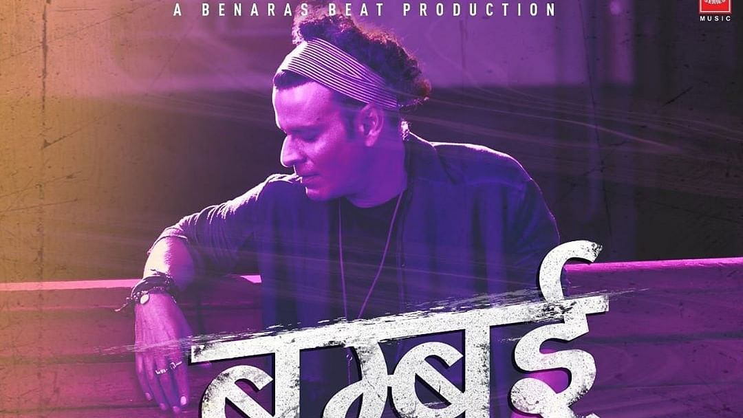 'Bambai Main Ka Ba' out now: Anubhav Sinha, Manoj Bajpayee's foot-tapping Bhojpuri rap that you don't want to miss!
