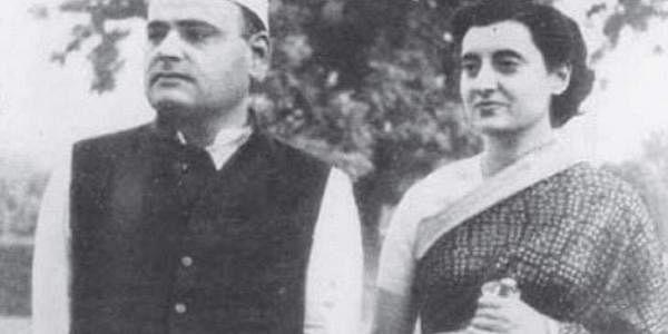 Feroze Gandhi with Indira Gandhi.