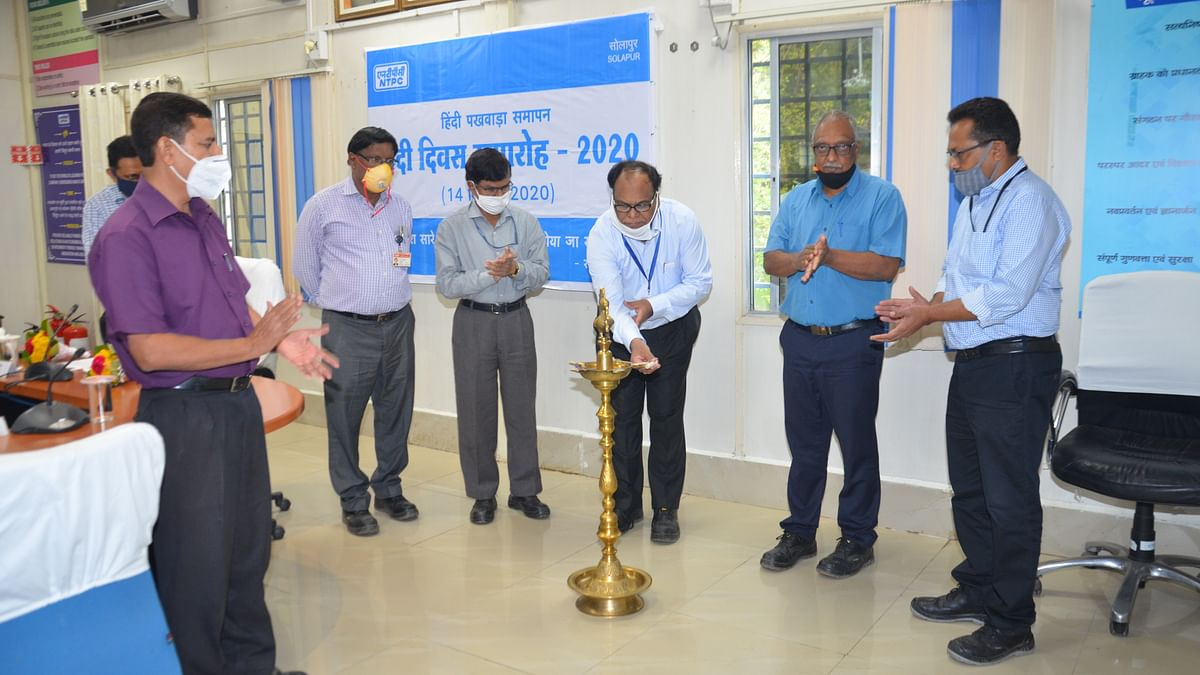 NTPC Solapur celebrates Hindi Diwas-2020