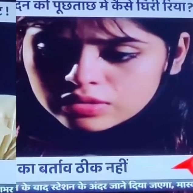'This is embarrassing': ABP news slammed for 'recreating' CBI interrogation of Rhea Chakraborty