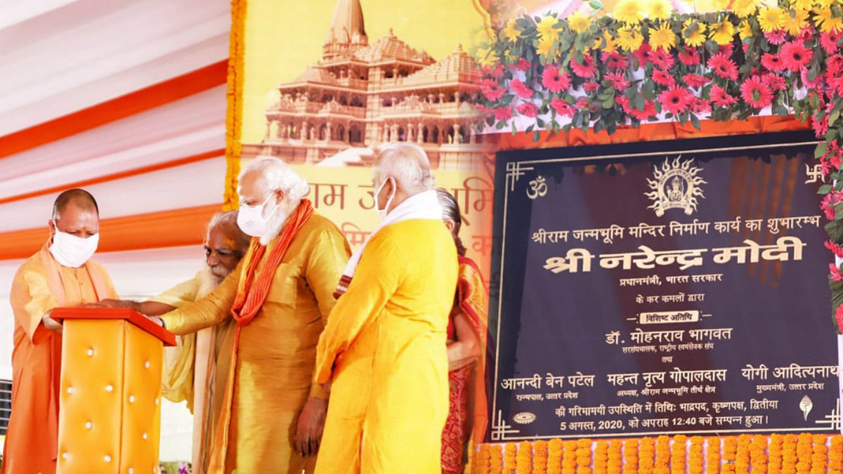 Rs 6 lakh fraudulently withdrawn from Ram Temple Trust account in Ayodhya