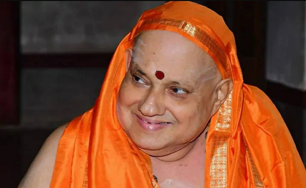 Kesavananda Bharati, key petitioner in case that led to 'basic structure' of Constitution doctrine, dies