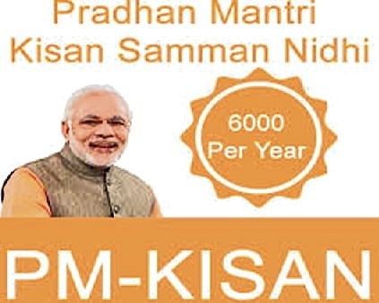 Rs110-crore scam hits PM-Kisan scheme in Tamil Nadu