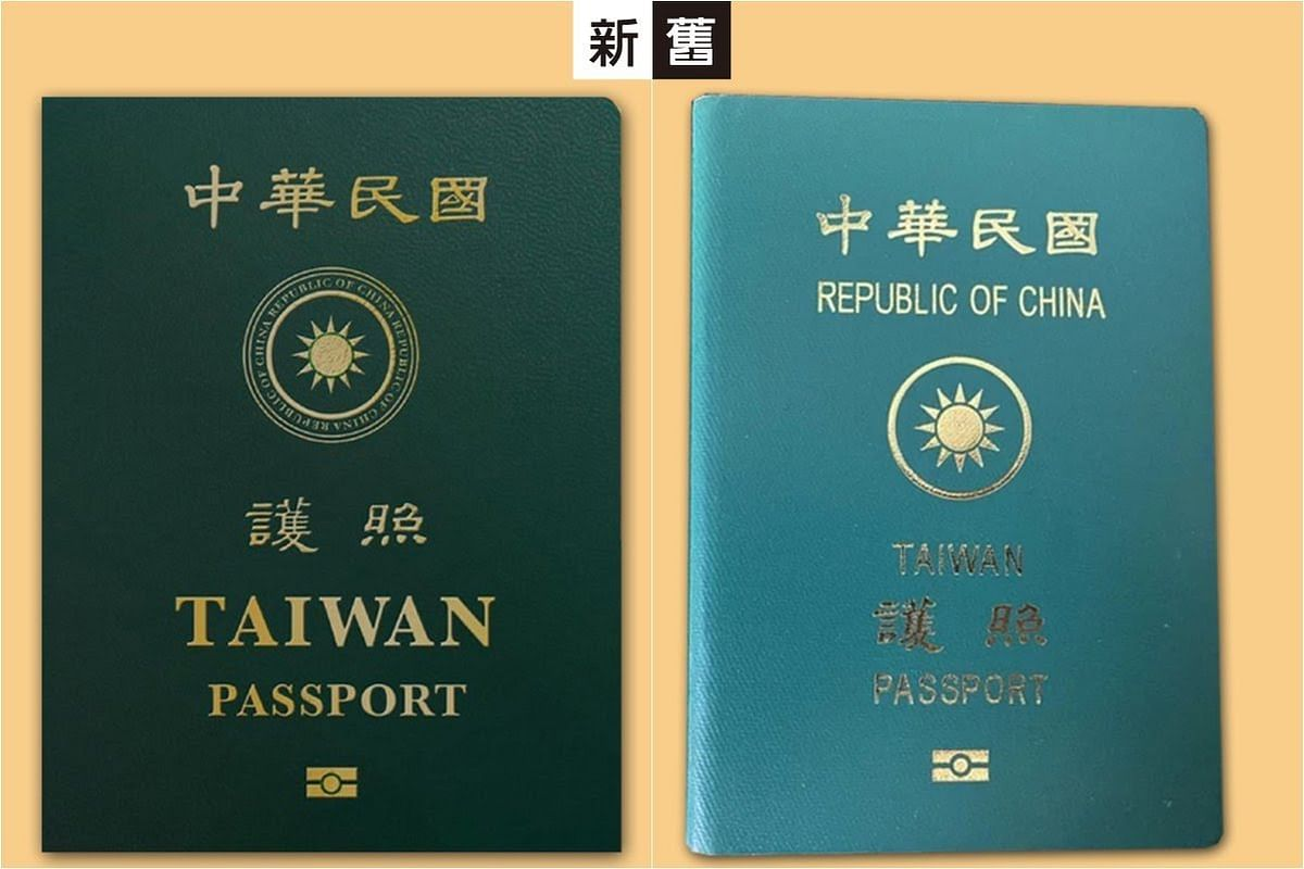 New Taiwan passport font enlarges 'Taiwan' and shrinks 'China'