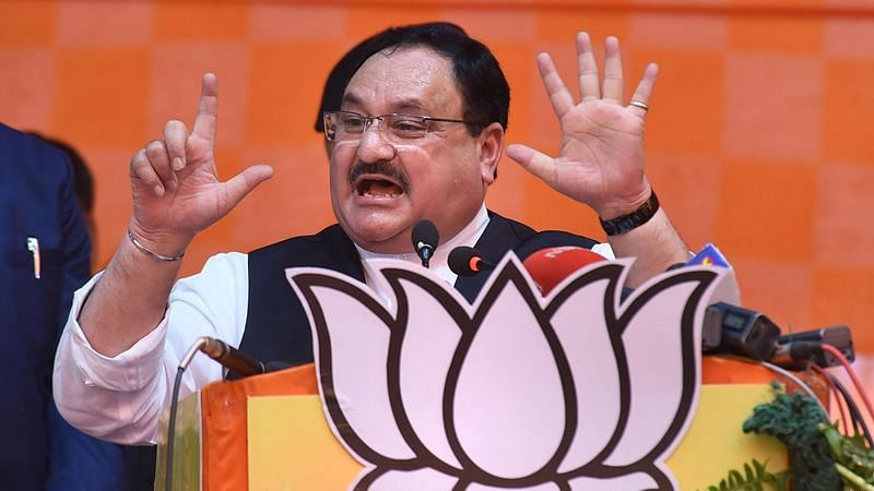 JP Nadda announces the names of the BJP's National Office bearers; check out the full list here