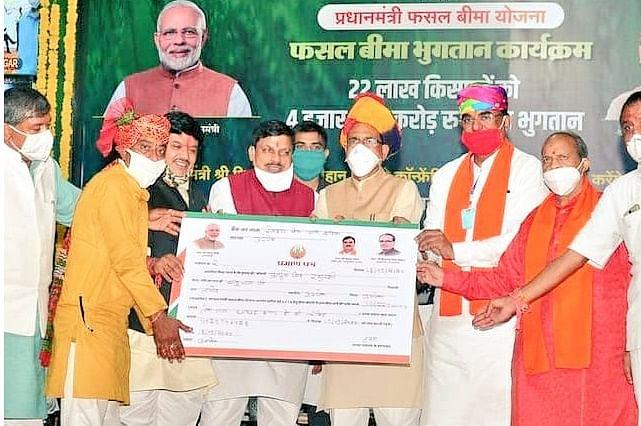 Madhya Pradesh Chief Minister Shivraj Singh Chouhan on Friday transferred crop insurance (fasal bima) payments to the bank accounts of farmers.