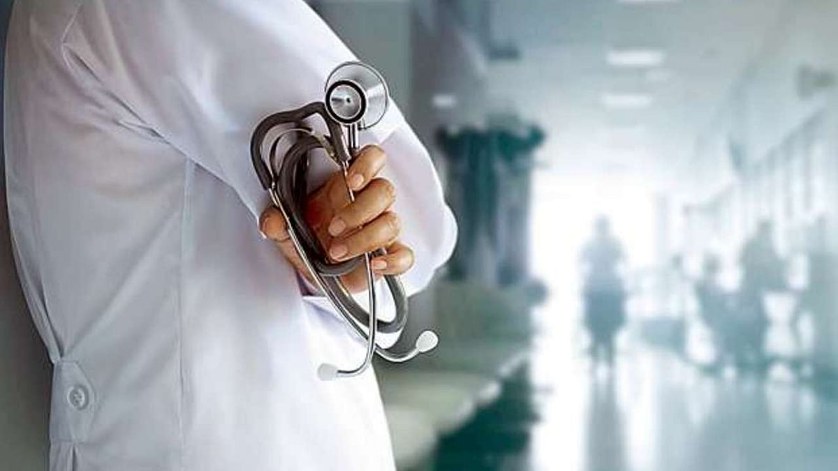 National Medical Commission comes into existence, MCI abolished
