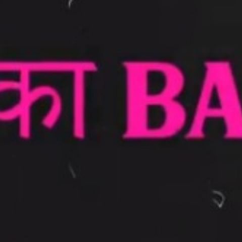Bambai mein ka ba: Manoj Bajpayee, Anubhav Sinha collaborate on a Bhojpuri rap; watch video