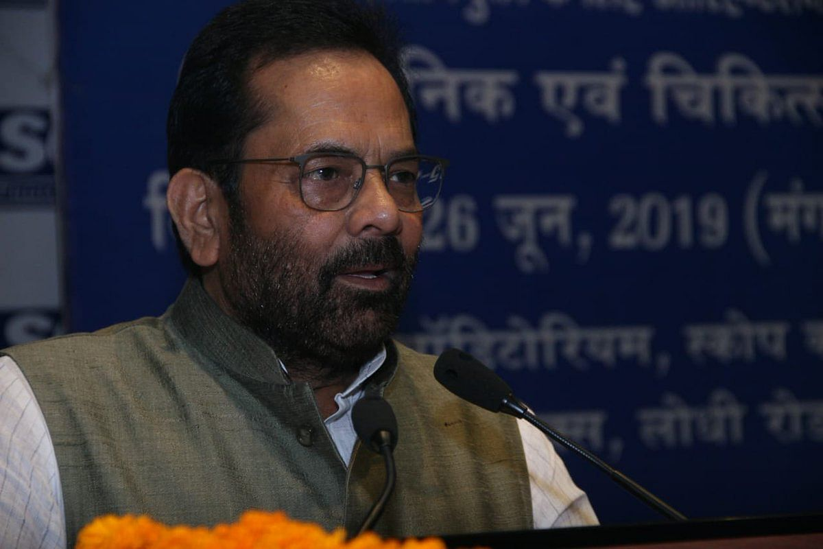 Minority Affairs Ministry spent Rs 2,204 crore on scholarship schemes during 2019-20: Naqvi