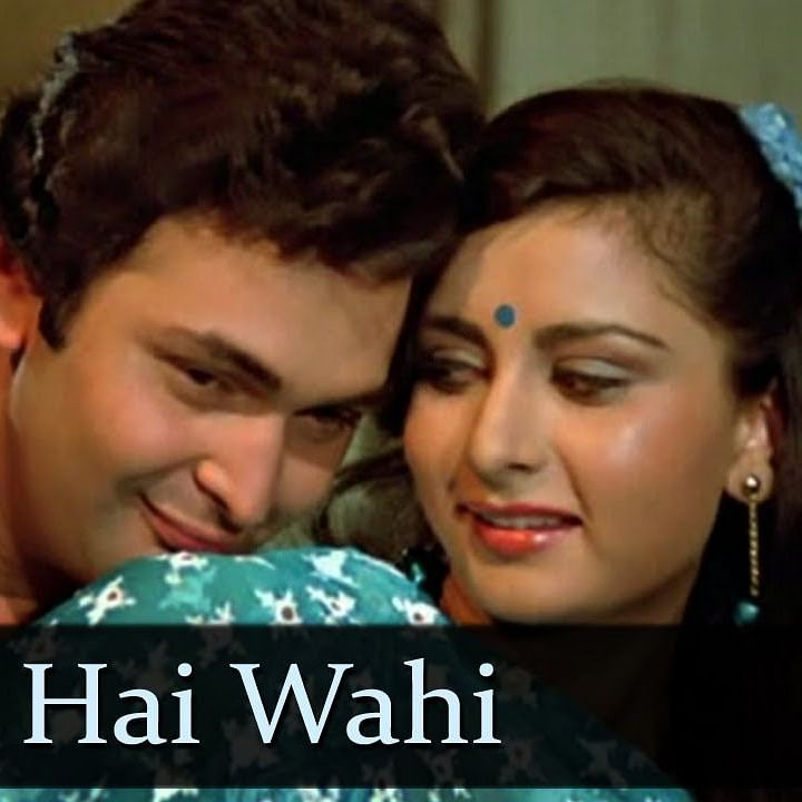 Rishi Kapoor Birth Anniversary: 'Tu tu hai vahi', 'Bachana ae haseeno' - Best evergreen songs of the late actor