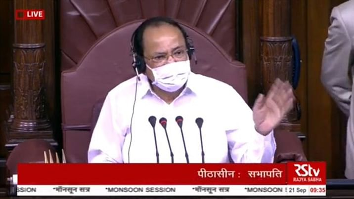 Rajya Sabha Chairman suspends 8 MPs for a week: Here's full list of the suspended members