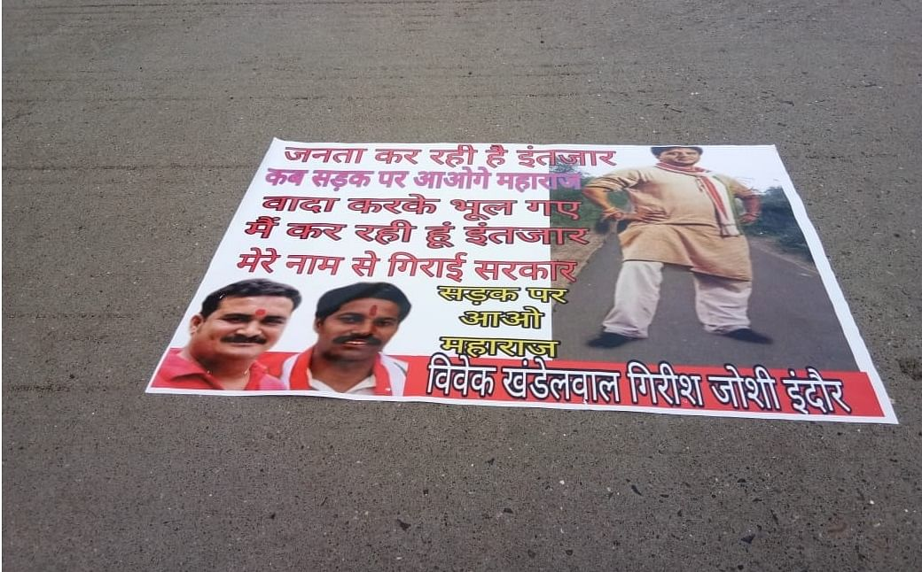 Madhya Pradesh: Congressmen protest against Scindia's arrival at Sanwer, painted posters on road