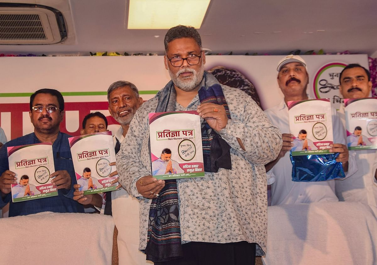 Jan Adhikar Party Chief Pappu Yadav releases Pratigya Patra ahead of the Bihar assembly election, in Patna on Thursday.