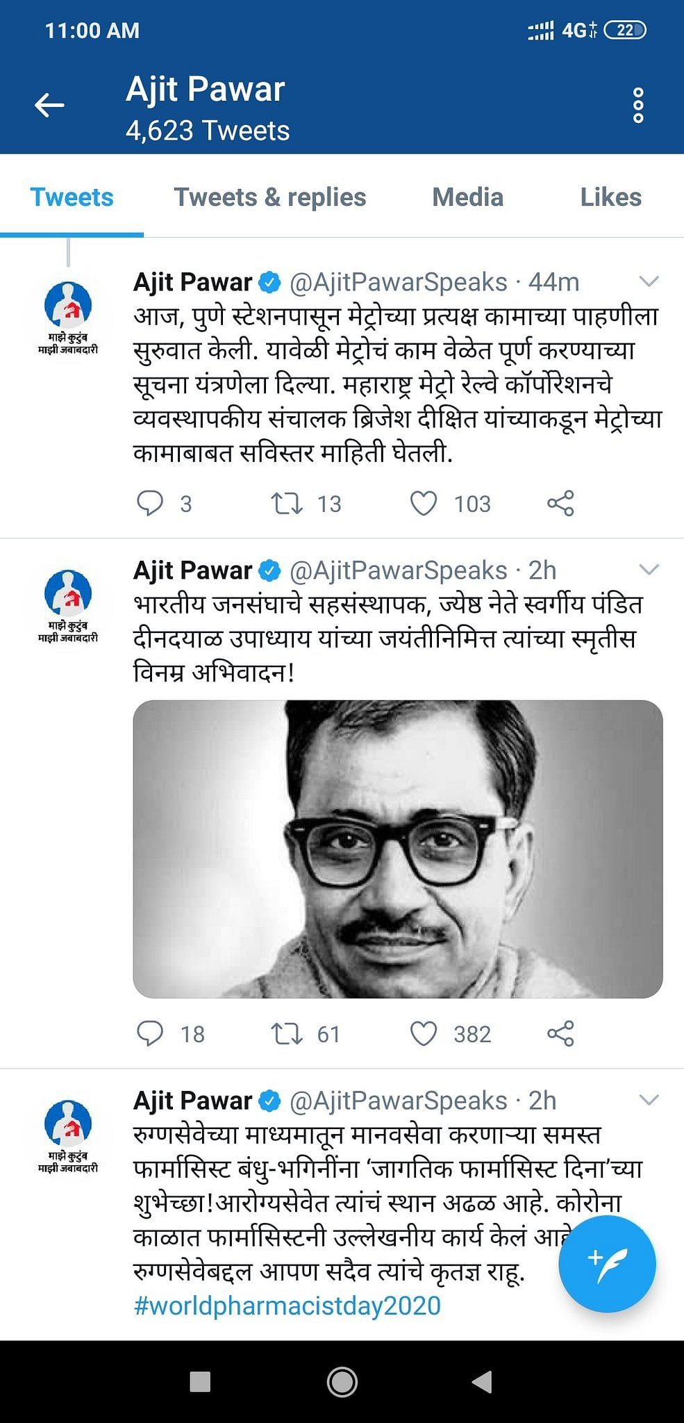 Ajit Pawar pays tributes to Deendayal Upadhyaya on his birth anniversary, deletes tweet later