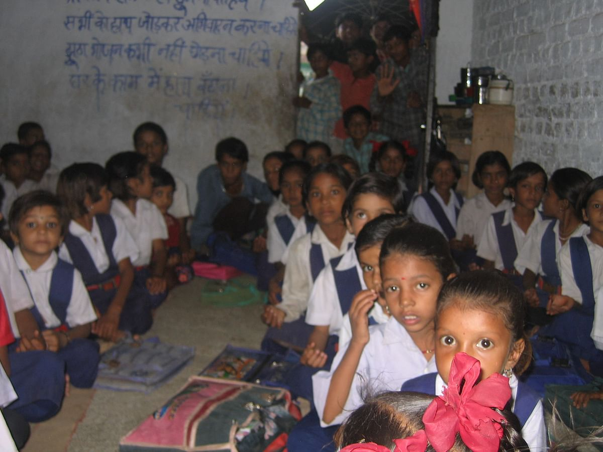 Chandrapur: Walls used to teach maths to poor students in villages