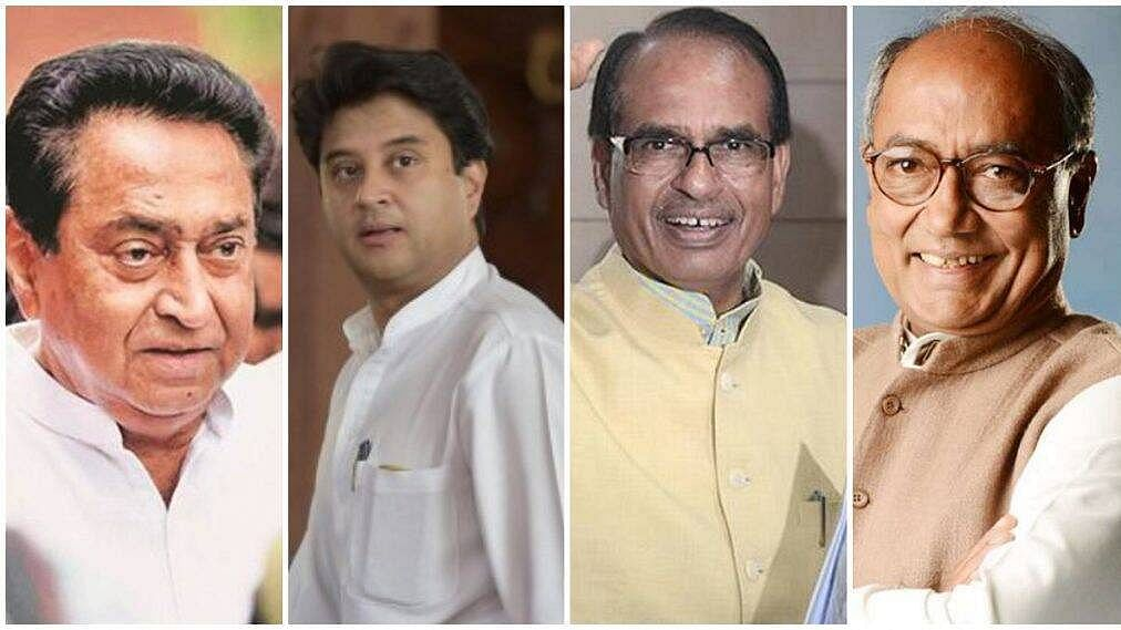 Madhya Pradesh: BJP, Congress gird up their loins in poll ring within 2 years