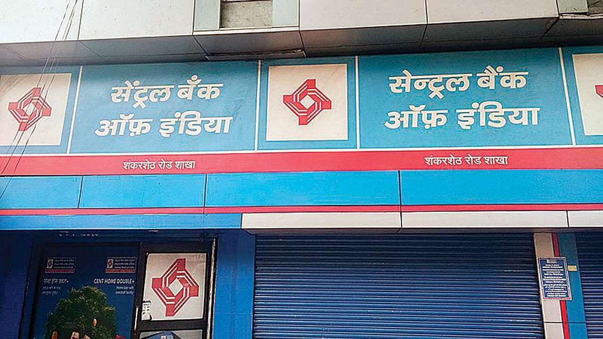 bank of america india jobs mumbai